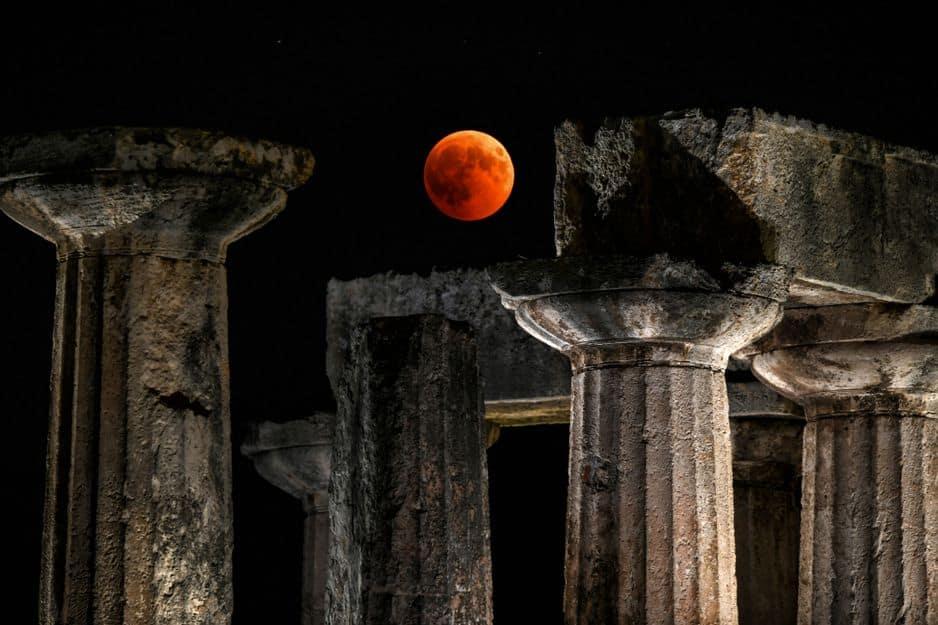 Corinthe (Grèce)