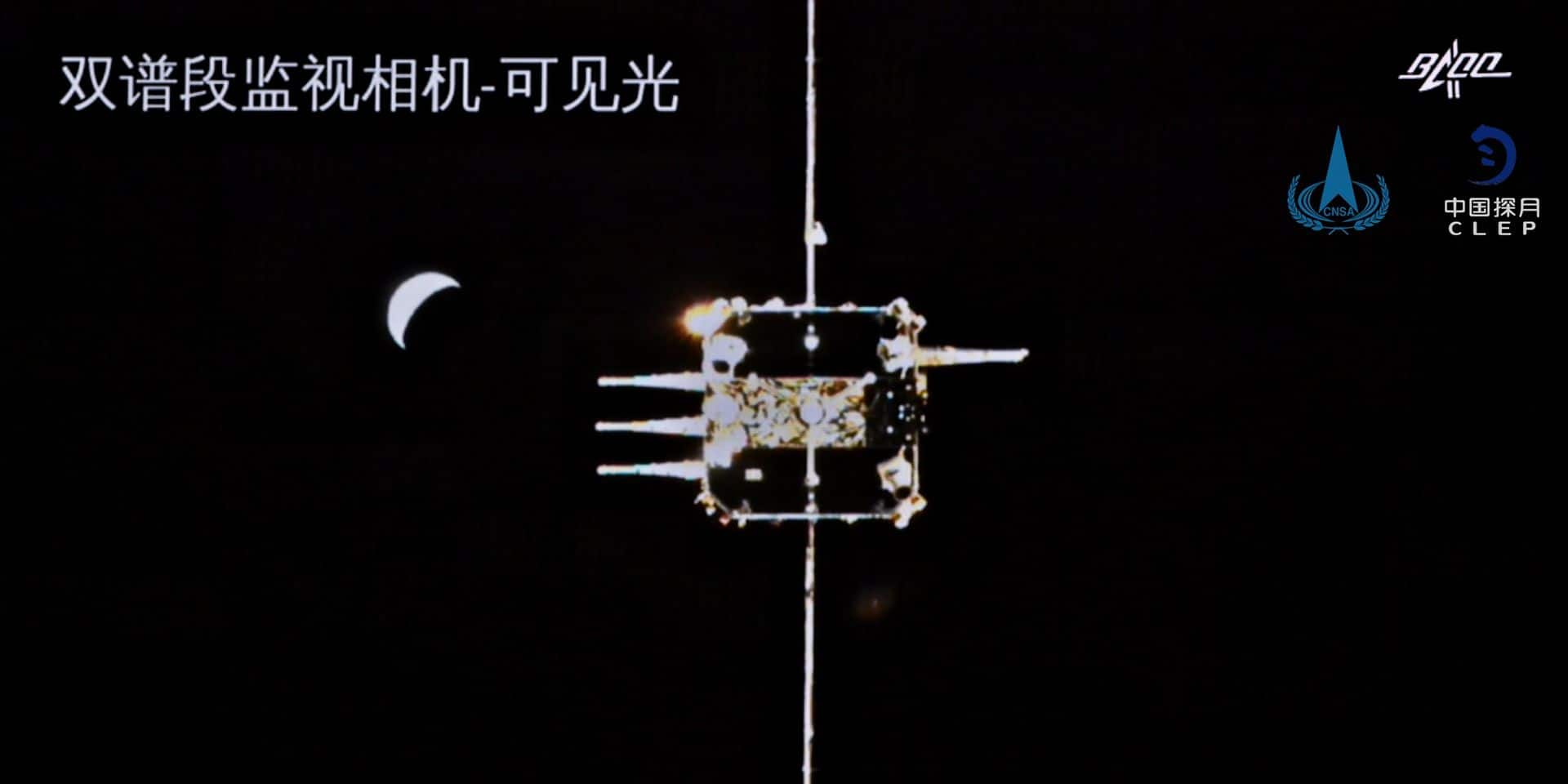 Encore une première mondiale pour la Chine qui réalise son premier amarrage en orbite lunaire