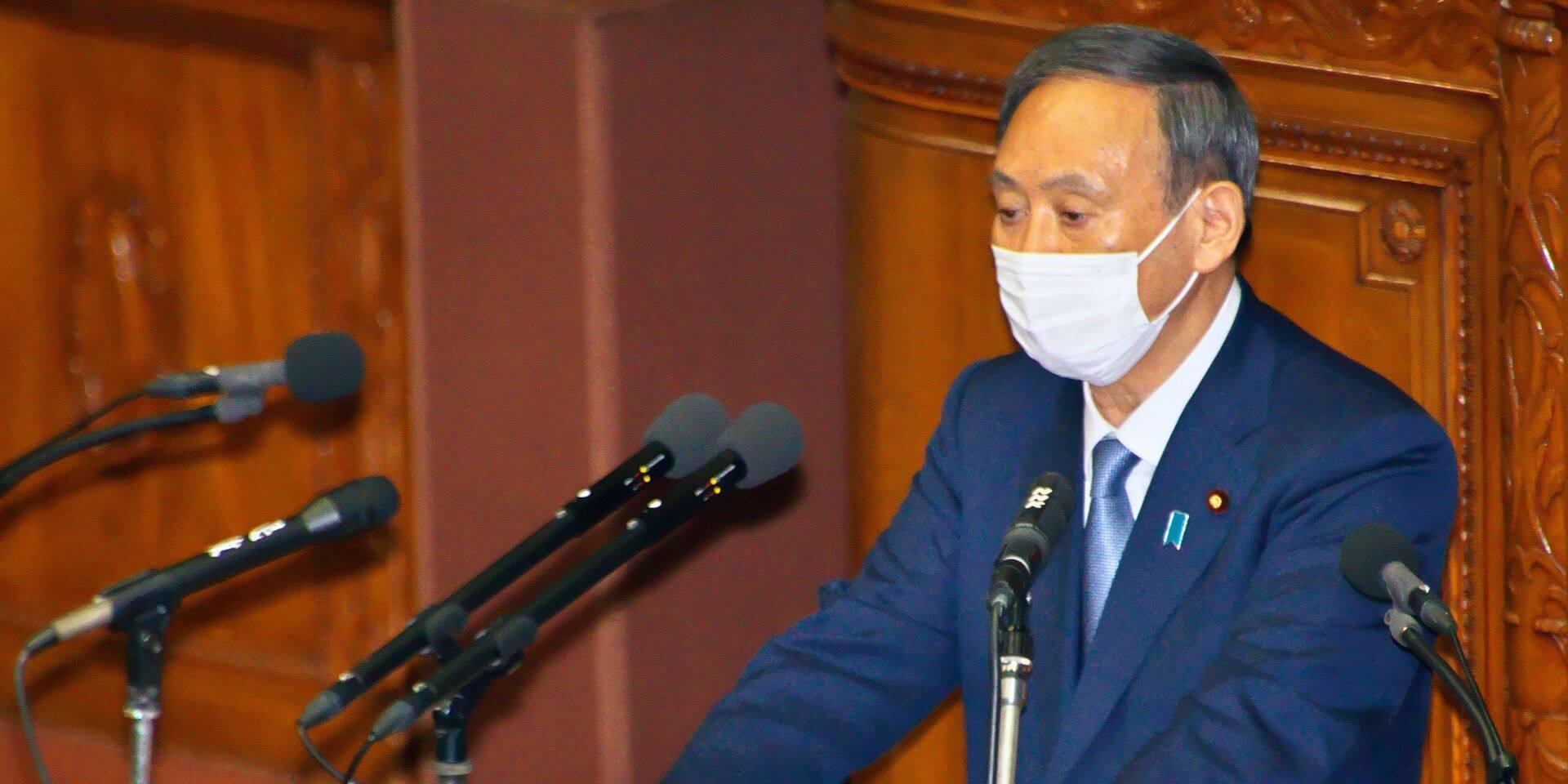 Le Premier ministre japonais Yoshihide Suga vient d'annoncer que son pays voulait atteindre la neutralité carbone pour 2050.