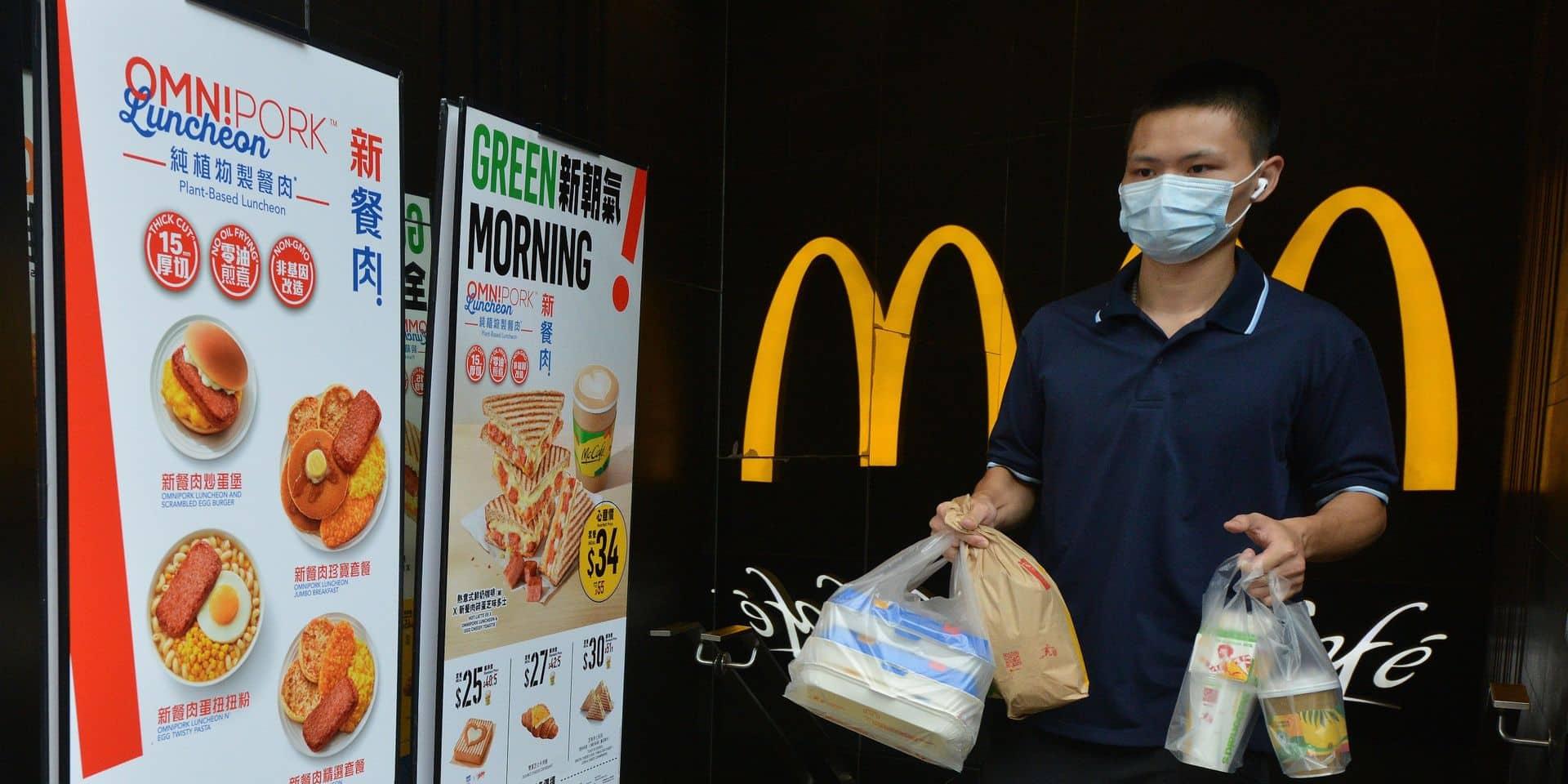 """Voici """"McPlant"""", la nouvelle ligne de produits végétariens de McDonald's"""